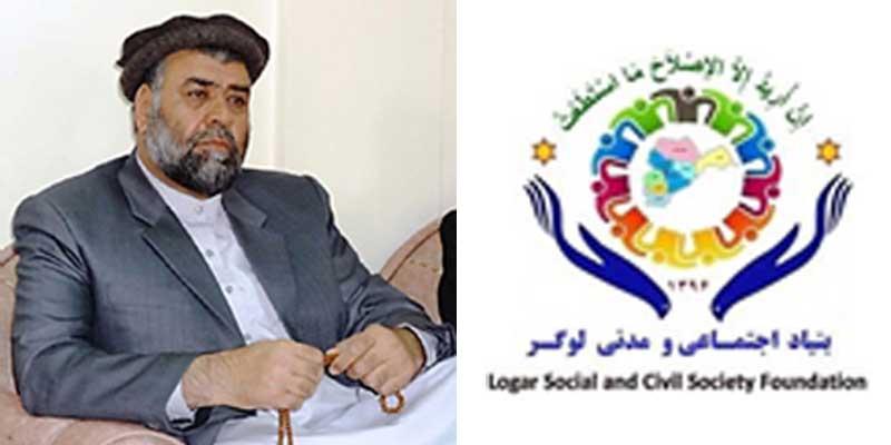 پیام بنیاد اجتماعی و مدنی لوگر به مناسبت مرگ جانگداز داکتر فضل الله مجددی از سرداران نیکو نام و پر افتخار جهاد
